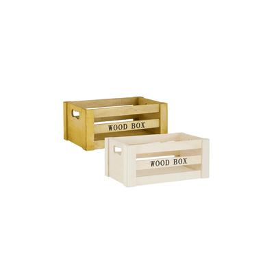 Caixa-Organizadora-Le-Madeira-Bege-25x17x11cm