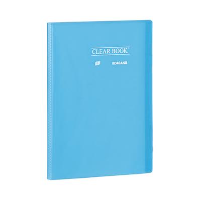 Pasta-Catalogo-Yes-A4-Color-Grid-com-40-Envelopes-Azul-31x23cm