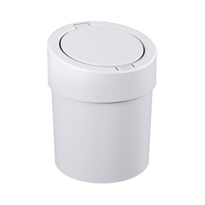 Lixeira-Coza-Automatica-Branca-5l